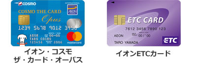 ザ 解約 コスモ カード